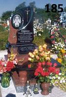 Елітний комплекс на могилу пам'ятник з двох кольорів граніту книга та закритий квітник