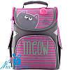 Каркасный рюкзак для девочки Gopack GO19-5001S-1 (1-4 класс)