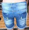 Женские джинсовые шорты, фото 2