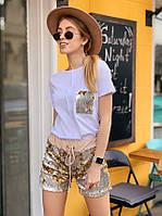 Костюм женский стильный с шортами пайетка и футболка Dol1438, фото 1