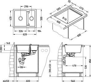 Кухонная мойка Alveus Cubo 20 (Algranit) (с доставкой), фото 2