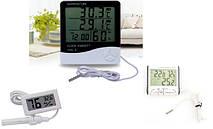 Термометри-гігрометри для приміщень