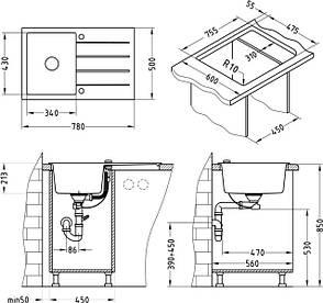 Кухонная мойка Alveus Cubo 30 (Algranit) (с доставкой), фото 2