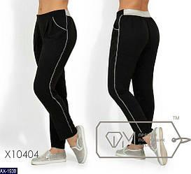 Женские брюки (батал)