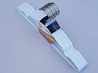 Плечики вешалки тремпеля металлический в силиконовом покрытии белого цвета, длина 40 см, в упаковке 10 штук