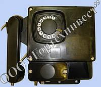 Телефонный ТАШ-1319  дисковый, ТАШ-1319к кнопочный взрывозащищенный шахтный ЗИП к ТАШ-1319