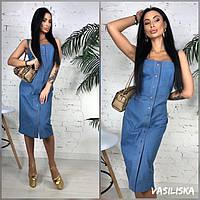 Сарафан женский джинсовый миди на кнопках Smv3140, фото 1
