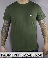 Размеры: 52,54,56,58. Мужская футболка большого размера Nike (Найк) / 100 % хлопок / оливковая