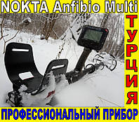 Металлоискатель Nokta Anfibio Multi ♕ТУРЦИЯ!!Официальная гарантия 2 года♕, фото 1