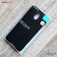 Оригинальный силиконовый чехол Mercury Goospery для Nokia 3.1 (черный)