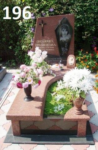 Ексклюзивний комплект пам'ятник з червоного граніту лізник на могилу