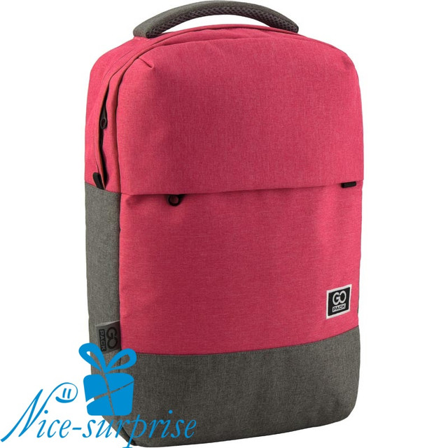 купить рюкзак для старших классов в Украине