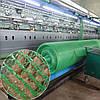 5x4m40%SunblockShadeClothзеленый Sunshade Net для Растение Обложка зеленыйhouse Barn 2 Pin Knit - 1TopShop, фото 5