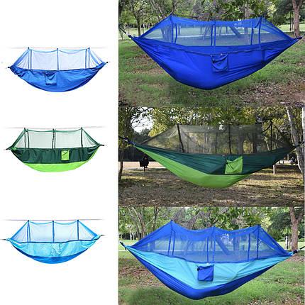 На открытом воздухе Портативный 2 человека двойной гамак Кемпинг Палатка висит качели кровать с москитной сеткой - 1TopShop, фото 2
