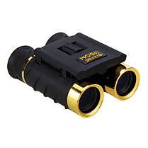 MOGE30x21ПортативныйбинокльBAK4HD Optic Объектив Точечный телескоп с малым светом ночного видения - 1TopShop, фото 2