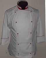 """Китель поварской """"Шеф-Повар"""", двубортная куртка повара, воротник цветной, Киев"""