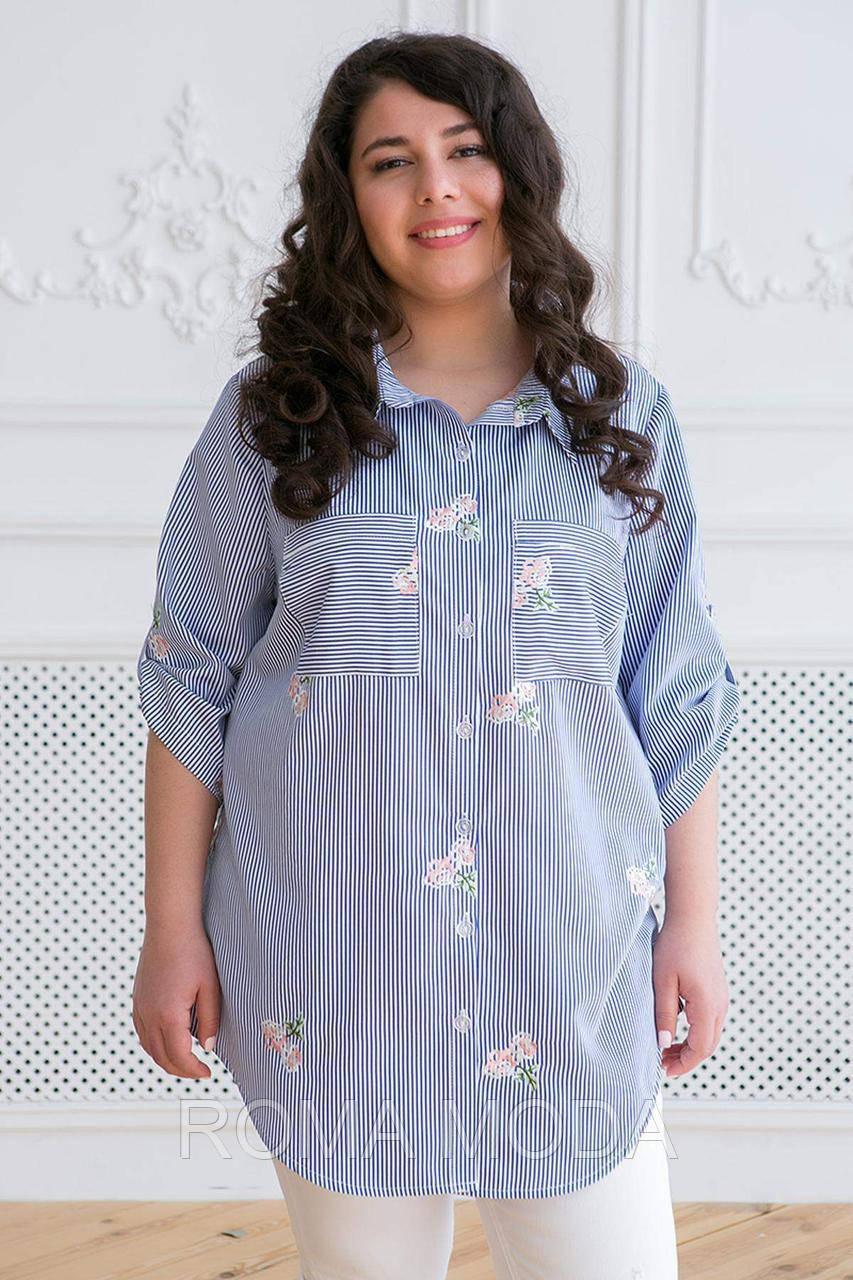 Полосатая рубашка КРОМ
