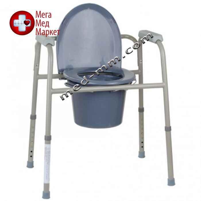 Стальной стул-туалет BL710113