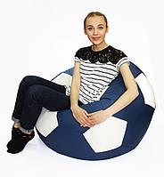 Кресло мешок Мяч 125 см XL (ткань: Кожзам), фото 1