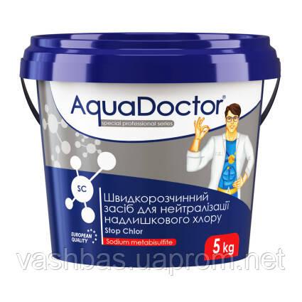 AquaDoctor AquaDoctor SC Stop Chlor - 5 кг.