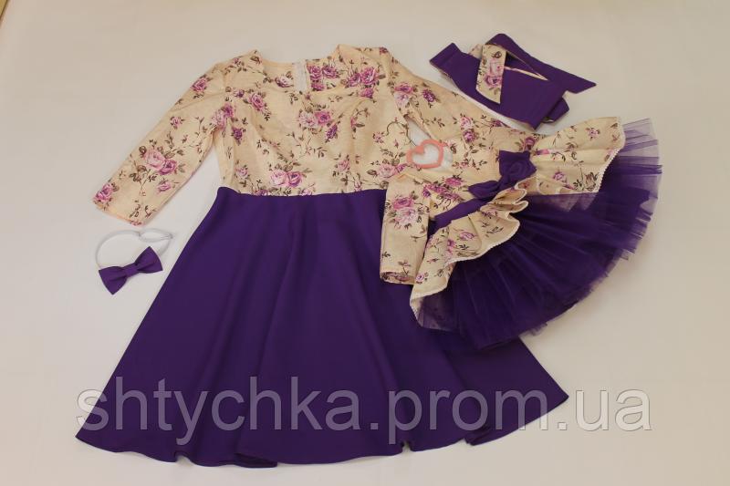 Наряд на маму и доченьку с фиолетовой юбочкой полусолнце