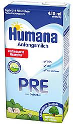 Смесь жидкая Humana Пре 450 мл