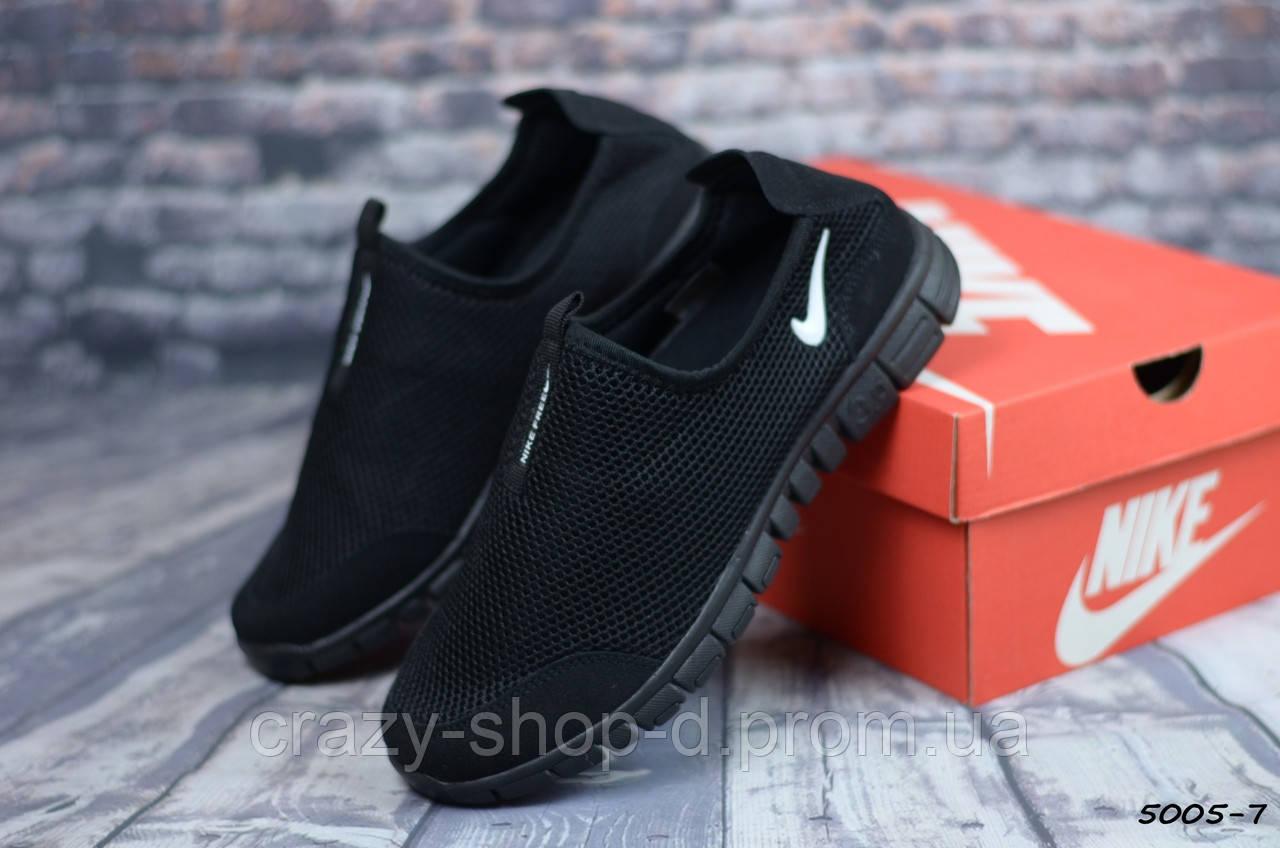 Мужские кроссовки Nike (Реплика)►Размеры [42,44]