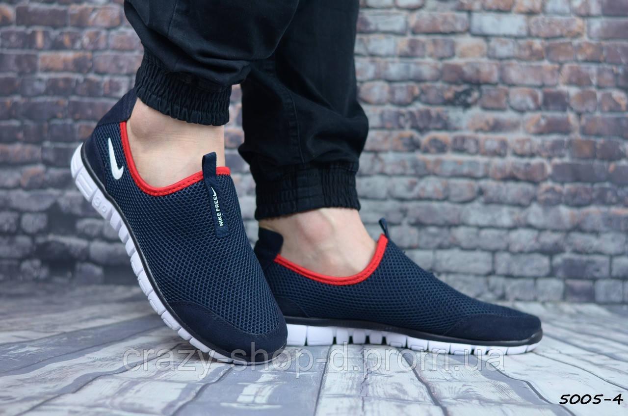 Мужские кроссовки Nike (Реплика)►Размеры [43]