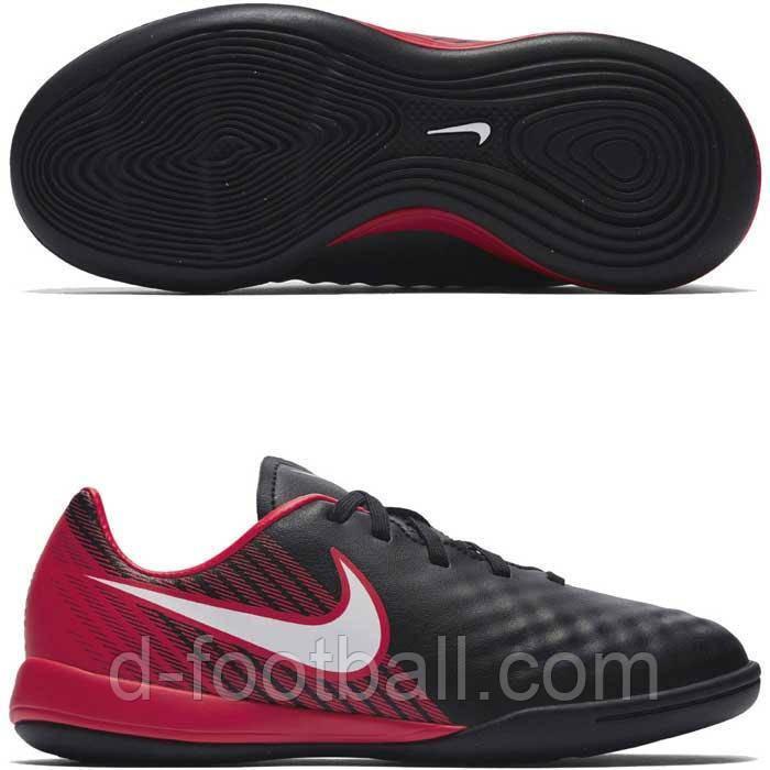 ff9ff58a Футзалки детские Nike MagistaX Onda II IC Junior 917783-061 купить ...