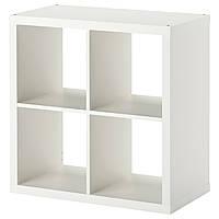 Стеллаж IKEA KALLAX Белый 202.758.14, КОД: 386138