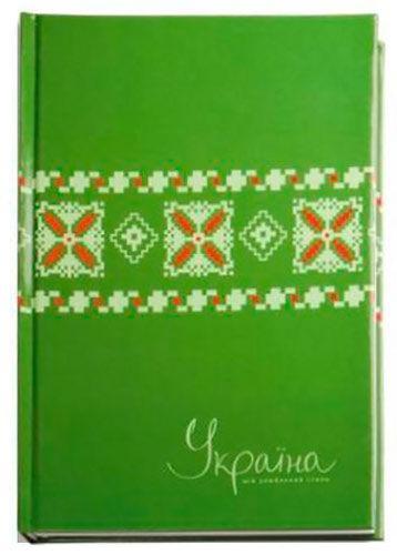 Блокнот для записей А5 Optima 80л. Украина - мой любимый стиль, зеленый клетка O20381-04