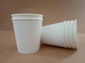 """Бумажный стакан 285 мл """"Bubble white"""" двухслойный"""