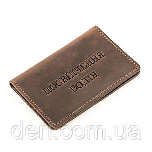 Обложка для водительских прав Shvigel 13925 кожаная Коричневая, Коричневый, фото 2