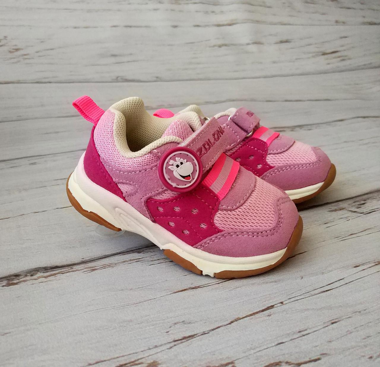 5469de7a Обувь для девочек, Кроссовки Comfort Baby (Турция) анатомические ...