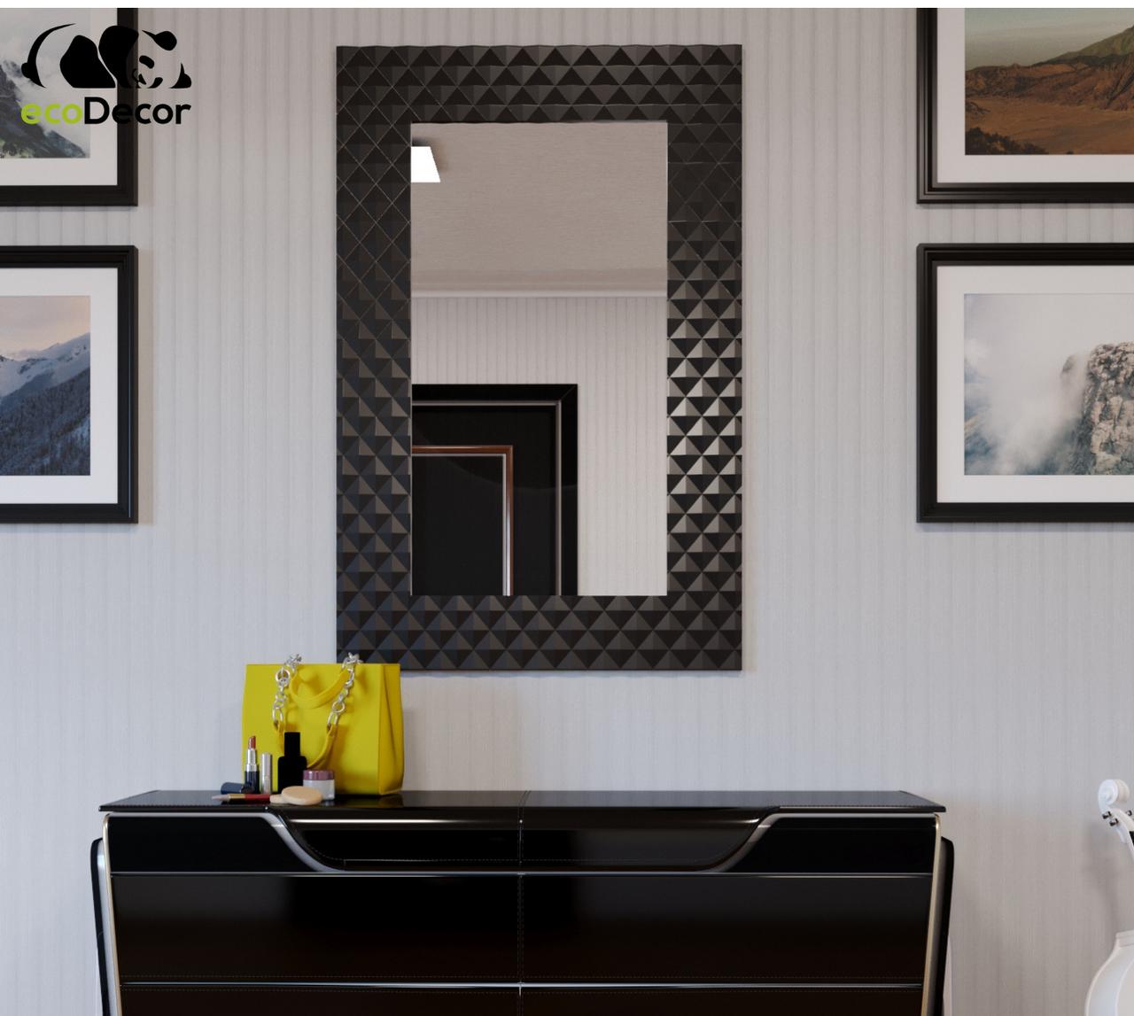 Зеркало прямоугольное настенное в черной раме Duno
