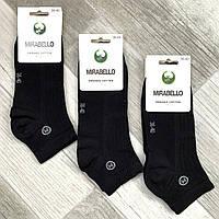 Носки женские хлопок с сеткой Mirabello, Турция, размер 36-40, короткие, чёрные, 03602