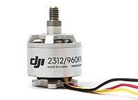 Двигатель DJI 2312 960Kv CCW для мультикоптеров DJI (Phantom 2 Part 11), фото 1