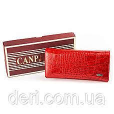 Кошелек женский CANPELLINI 17053 кожаный Красный, Красный, фото 3