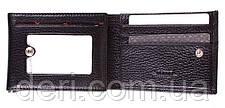 Портмоне мужское KARYA 17125 кожаное Черное, Черный, фото 2