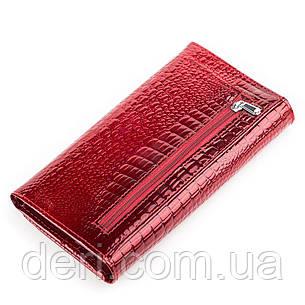 Кошелек женский BODENFENDY 13850 кожаный Красный, Красный, фото 2