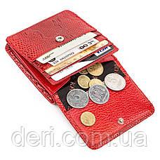 Кошелек компактный KARYA 17172 кожаный Красный, Красный, фото 3