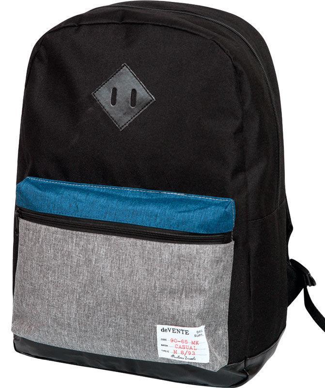 Рюкзак (ранец) школьный ZIBI ZB17.0621TC Simple Three Colors