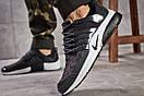 Кроссовки мужские Nike Air Presto BRS 1000, темно-серые (13077) размеры в наличии ► [  41 42 44 46  ], фото 4