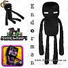 Игрушка Cтранник Края из Minecraft Enderman 26 х 8 см