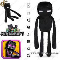 Игрушка Cтранник Края из Minecraft Enderman 26 х 8 см, фото 1