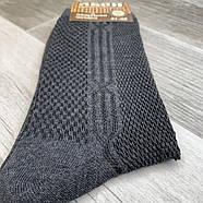 Носки мужские х/б со льном с сеткой Дукат, Украина, ассорти, 41-45 размер, 080, фото 2