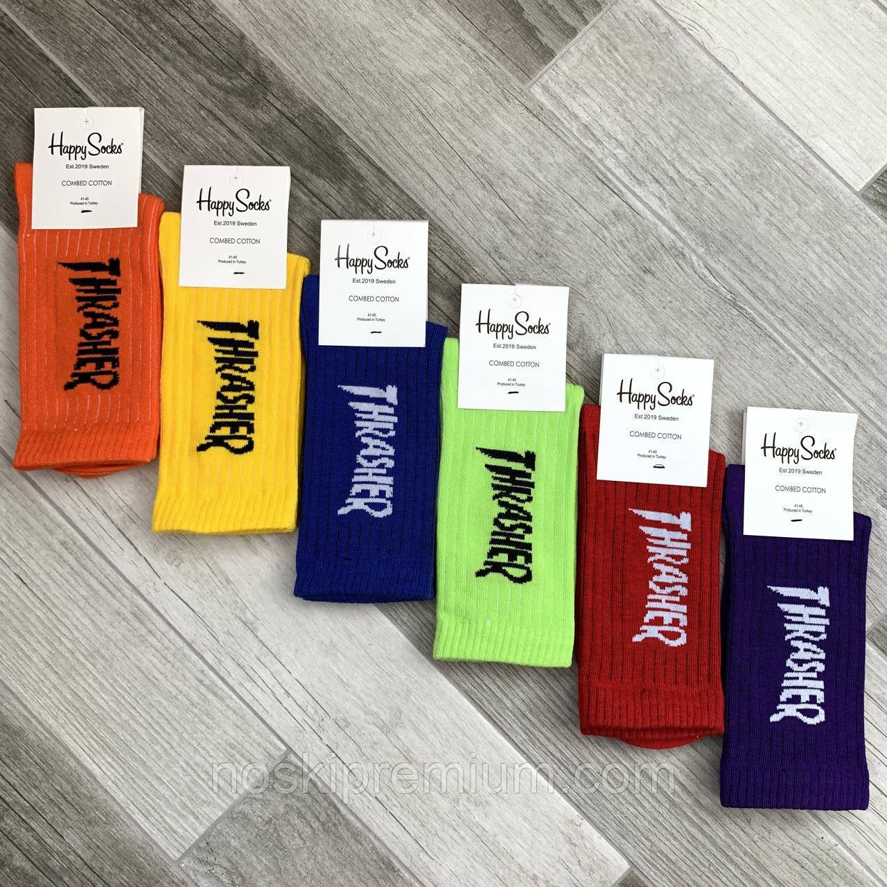 Носки мужские демисезонные х/б Happy Socks Thrasher, размер 41-45, высокие, ассорти, 03299