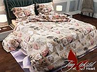 ✅ Полуторный комплект постельного белья (Ранфорс) TAG R2027 Heart