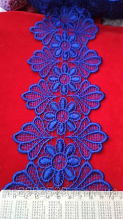 Кружево макраме 20 метров. Кружево цветы декоративные. Кружево макраме красный Электрик. Кружево макраме с кордом электрик, фото 2
