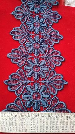 Кружево макраме 20 метров. Кружево цветы декоративные. Кружево макраме с кордом, фото 2